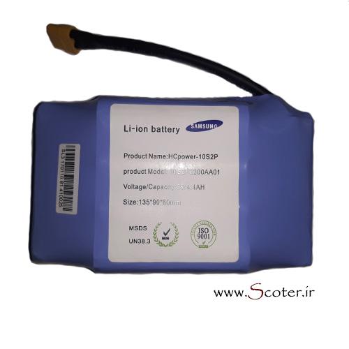 باتری اسکوتر در اصفهان